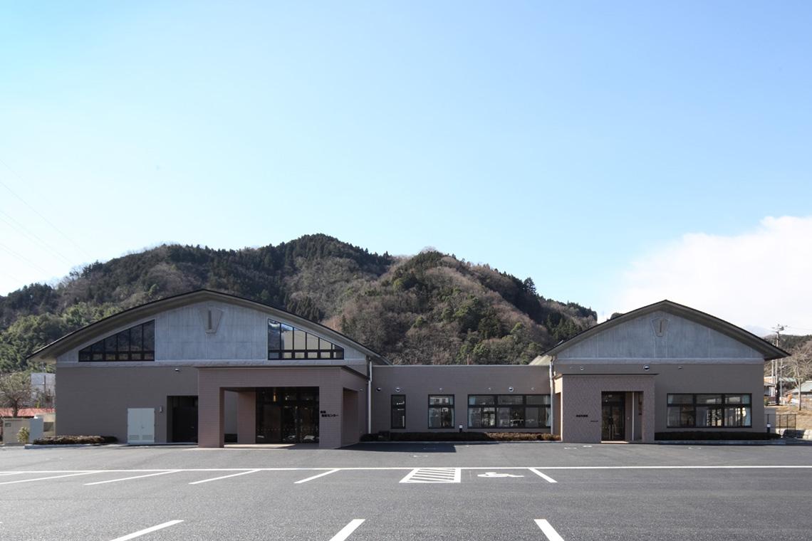 身延福祉センター
